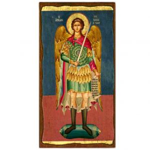Saint Michael Serigraph Icon